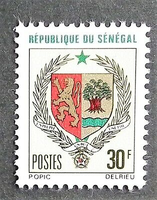 Senegal (1970) Coat of Arms / Lions / Trees - Mint (MNH)