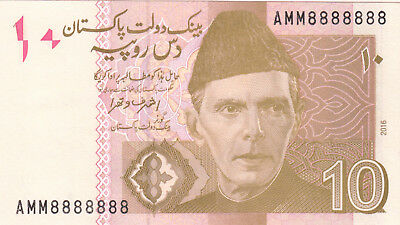 2016 Pakistan Rs 10 Solid Fancy Lucky Number Amm 8888888 Unc