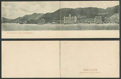 Hong Kong 1909 Panoramic View 2 Old Attached Postcards Harbour Ferries Boats, UB