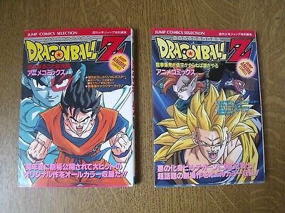 Lot De 2 Comics Dragonball Z En Japonais