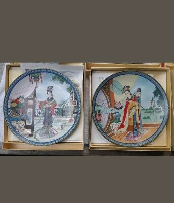 2 Imperial Jingdezhen Porcelain Plates Beauties of the Red Mansion paperwork box