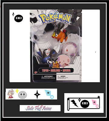 Pokemon Black & White 3 Set Multi-Pack Tepig,Drilbur,Munna. Figure Anime