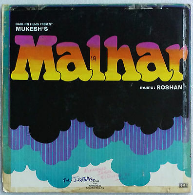 Bollywood LP Malhar (ECLP 5453)