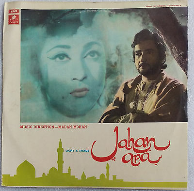 Bollywood LP Rare Jahan Ara