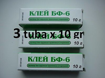 3pcs * 10gr.Medical adhesive bf-6. Abrasions, cuts, small wounds. Liquid adhesiv