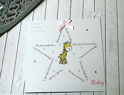 Cute Girls 1st Birthday Card Daughter Niece Granddaughter Handmade
