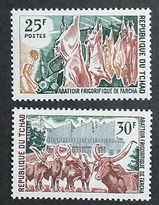 Chad (1969) Development / Cattle / Farming / Meat Industry / Food - Mint (MNH)