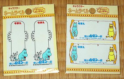 MOOMIN / TOVE JANSSON iron-on name labels for fabric - cute - from Japan