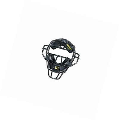 Dyna-Lite Steel Umpire Mask w/synthetic Pads