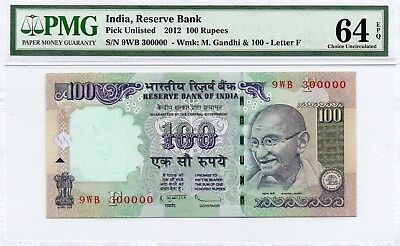Tt 2012 India 100 Rupees Super Special S/n # 300000 With Block# 9Wb Pmg 64 Epq!!