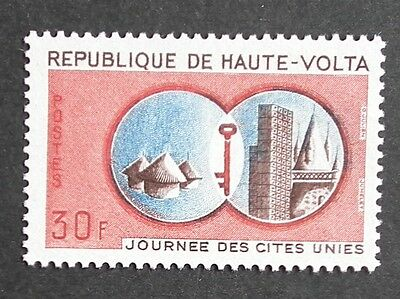 Upper Volta (1970) City Friendships / Architecture / Buildings - Mint (MNH)