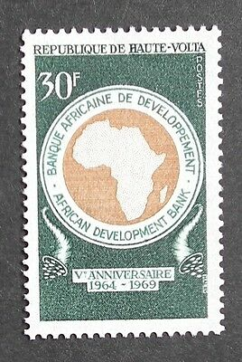 Upper Volta (1969) Development Bank / Finance / Maps - Mint (MNH)