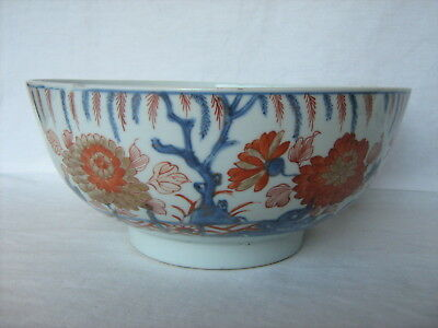 Large Antique 19th century Chinese footed bowl floral decoration