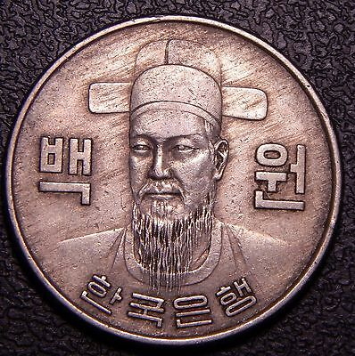 South Korea 1972 100 Won *Semi Key Date* Patterned AU Coin!