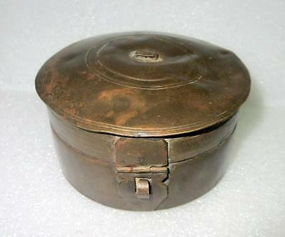 1900's Antique Old Beautiful Hand Carved Brass Round Shape Islamic Opium Box