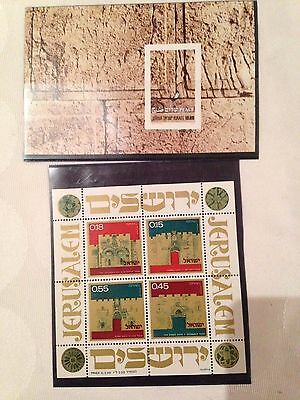 Israel Gates of Jerusalem Minisheet & 1979 Peace Wailing Wall minisheet both MNH