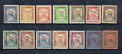 STAMPS  HUNGARY 1915 WAR CHAR. OPT (MINT HINGED) 1f to 60f  PART SET  lot A94