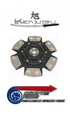 Kenjutsu 6 Puck Paddle Uprated Clutch Disc - For Supra 2JZGE 2JZ-GE with W58