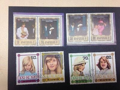 Korea Princess Diana Stamps