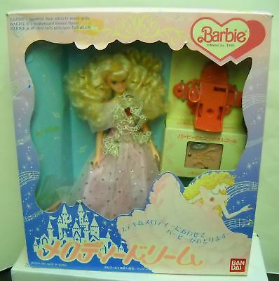 #1044 MIB Vintage Ban Dai Japan Melody Dream Barbie with Music Box Base