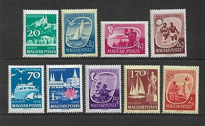 HUNGARY - mint 1959 Tourism, set of 9, MNH MUH
