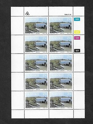 TRANSKEI - mint 1986 Hydro-Electric Power Stations, 25c, full sheet, MNH MUH