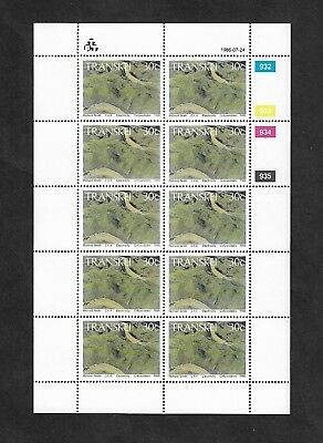 TRANSKEI - mint 1986 Hydro-Electric Power Stations, 30c, full sheet, MNH MUH
