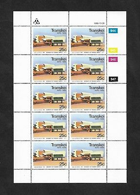 TRANSKEI - mint 1986 10th Anniversary Independence, 25c, full sheet, MNH MUH