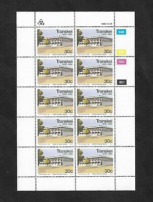 TRANSKEI - mint 1986 10th Anniversary Independence, 30c, full sheet, MNH MUH