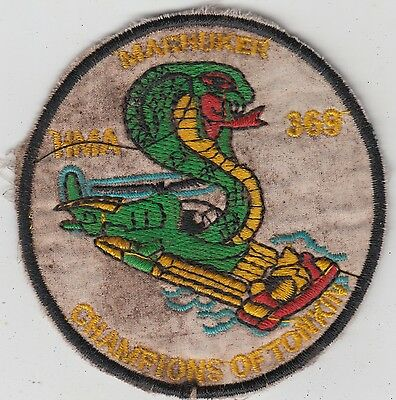 USMC HMA 369 Marine Attack Helicopter Squadron Vietnam Patch AH-1J Sea Cobra