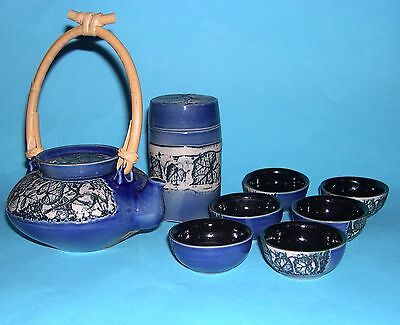 Malaysia Handicraft Tenmoku Pottery - Attractive 8 Piece Teaset LEAF PATTERN.