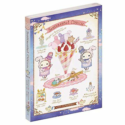 San-X Sentimental Circus Book Type Memo Big Mw31801 Shappo And Spica Cafe Twin