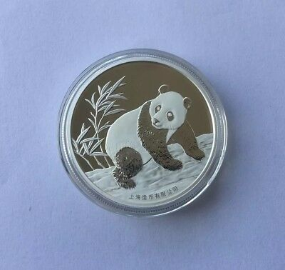Pre Sale 2017 5Th Panda Coin Collection Expo SILVER 30Gram Mintage:208