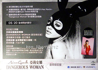 Taiwan official promo stand (Ver.A) RARE! Ariana Grande 2016 Dangerous Woman