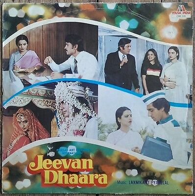 Bollywood LP Jeevan Dhara 2392-335 (1981)