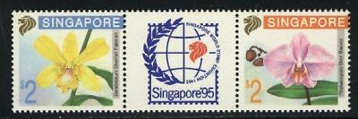 Singapore MNH Scott 616a Orchids