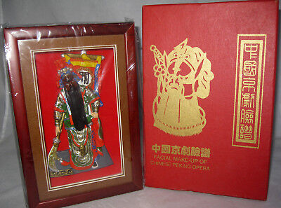 Beijing Opera Facial Makeup Picture Frame - Traditional Chinese - Art & Collecti