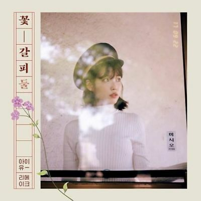IU [FLOWER MARK 2/꽃갈피 둘] 2nd Special Remake Album CD+Photo Book K-POP SEALED