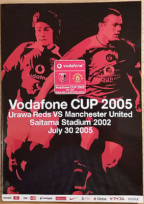 2005 - Programme - Urawa Reds v Manchester United in Japan