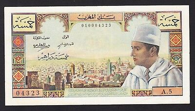 Morocco 5  Dirhams    VF  P.53,   Banknote, Circulated