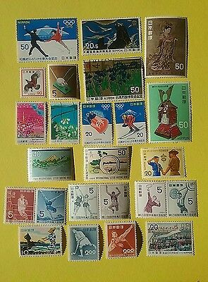 Japan Stamps Mint & Used 1940's onwards