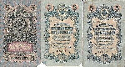 20 Early Russian Banknotes, 1909