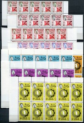 Bahrain 1976 Flagge Landkarte Flag Map Freimarken Blocks/10  240-247 MNH