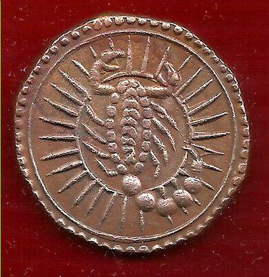 India Ancient Times Scorpio Zodiac Astrological Sign Big 20 Gms.copper Coin