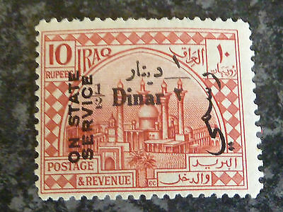 Iraq Postage & Revenue Stamp Sg0136 Lmm 1/2D On 10R Lake On State Service