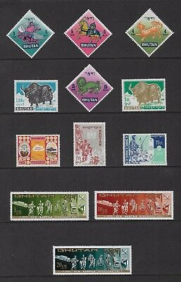 BHUTAN - mixed collection No.5, mint