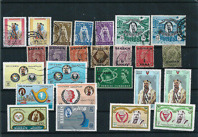 BAHRAIN MINT and USED VF STAMPS LOT (25 stamps)