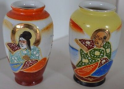 Vintage Asian Satsuma Gold Muriago Vase Lot of 2 Occupied Japan