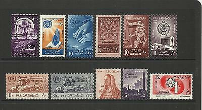 Egypt U.a.r. Issues For Palestine ~ 1960-62 Mint Mh