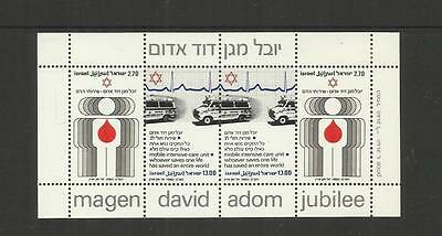 Israel ישראל ~ 1980 Anniv. Magden David Adom (Medical Corps)